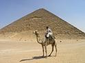 Dahshur - Red Pyramid graphic